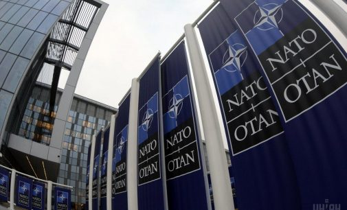 Politico: НАТО разделился на две организации, среди которых одно подрывает другое
