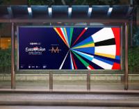 Нидерланды показали логотип Евровидения 2020