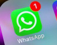 В WhatsApp появились исчезающие сообщения