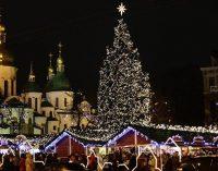У украинцев будут длинные «рождественские каникулы»