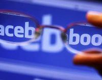 Facebook планирует приложения для путешествий