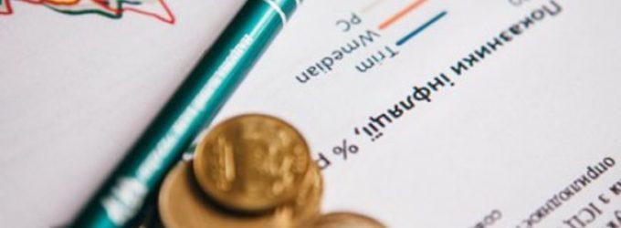 Рекорд снижения инфляции: Нацбанк раскрыл причины