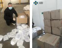 СБУ предупредила вывоз из Украины 80 тыс. респираторных масок