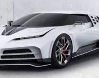 Роналду купил эксклюзивную модель Bugatti