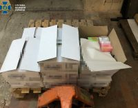 В Днепре ликвидировали подпольное производство контрафактного кальянного табака